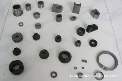 粉末冶金零件